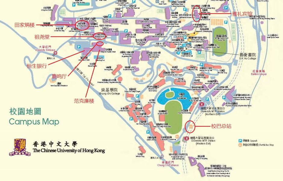 cuhk phd thesis Centre for china studies, cuhk centre for china studies, the chinese university of hong kong cuhk-sysu, centre for historical anthropology, the chinese phd, 2017 jianghou village in southeast hunan province gao yu mphil, 2017.